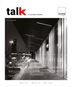 cover_arrital_world_pdf